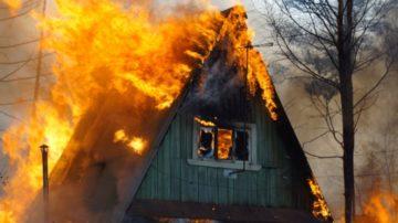к чему снится пожар дома чужого своего