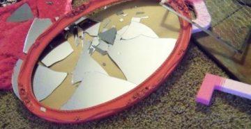 к чему снится разбить зеркало