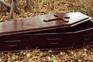 видеть пустой гроб во сне